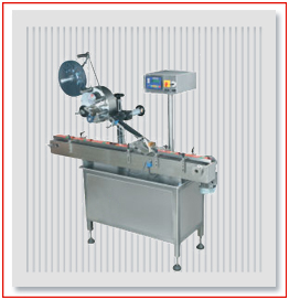 Fully Automatic Ampoule and Vial Sticker (Self-Adhesive) Labeling Machine