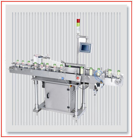 Fully Automatic Labeling Machine / Fully Automatic Labeler Machine